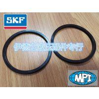 USA美国SKF品牌 耐压型MPI油封 型号4.000 液压活塞杆密封件 PU聚氨酯