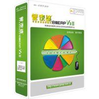 管家婆分销ERP V3-管家婆云ERP进销存系统软件-泉州经销商