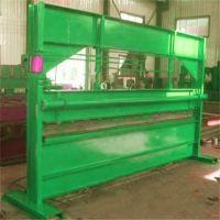 从邦机械 网片折弯机 薄板折弯机械 适用范围广泛