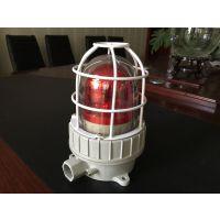 供应BBJ防爆声光报警器AC220V/DC24