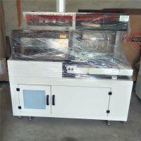 东港供应L型热收缩包装机 不锈钢加热循环风热收缩包装机 纸盒外包装塑封机