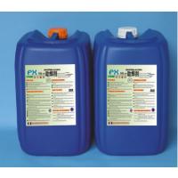 方信 助焊剂 3018 3019进口材料价格实惠可以试样