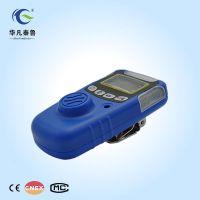 供应西安华凡便携式手持式二氧化硫检测仪HFP-1403工业SO2报警器泄露仪