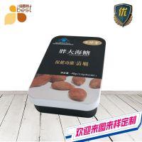 含片铁盒 胖大海金属盒 硬质糖果包装盒定制