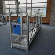 湖北扬州吊篮出售,高处作业吊篮选择汇洋安全有保证