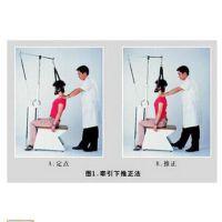 限时特惠  龙氏颈椎正骨牵引椅 (JZQY 保龙)