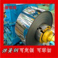 供应45Cr4高弹性弹簧钢 高强度弹簧钢 高韧性弹簧钢