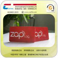 兼容NFC手机 移动支付标签 蓝牙音响高频电子标签 ntag216
