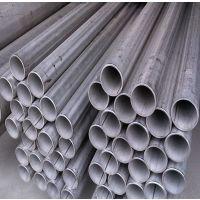 110x7.0不锈钢管_不锈钢板如何套价_制管制造销售