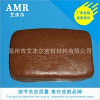 供应AMR 柔性有机防火材料 电缆防火泥 防爆胶泥 防火阻燃