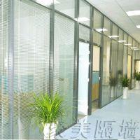 聚美玻璃隔断厂家供应淄博办公室玻璃隔断 会议室玻璃隔断墙
