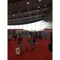 2018第四届中国(长沙)国际日用百货展览会