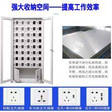 济南 青岛员工手机储存柜价格 60门手机柜做工品质怎么样 13643895849
