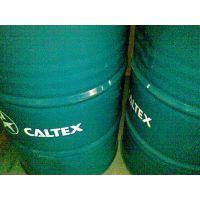 供应加德士高品质油性防锈油,加德士软膜防锈剂L H,Caltex Rust Proof Oil