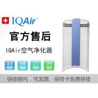 IQAir爱客空气净化器