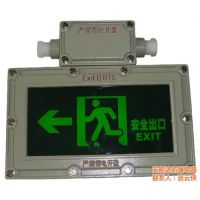 滕州 防爆标志灯|安能达防爆电器(已认证)|防爆标志灯应急