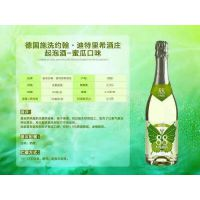 88荔枝气泡酒,88届奥斯卡颁奖晚会指定用酒