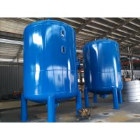 定制桶体高度2.5米 碳钢橡胶内衬 多介质过滤器罐体