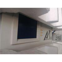 日本松下AVT-50(VP-7650A)音频、视频高速自动综合测试仪