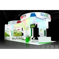 PCHi,众派展览装饰,一家值得与您合作的展览设计搭建公司