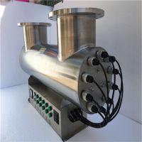 优诚UVC-640紫外线消毒机鱼类加工净化消毒