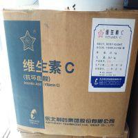 供应维生素C 食品级营养强化剂 抗坏血酸VC