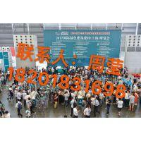 2018年第十四届上海国际整体定制家居展览会