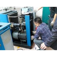 上海活塞式螺杆空压机维修保养(全市24小时统一报修电话)