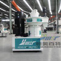 吉林稻壳颗粒机厂家直销 560型木屑颗粒机秸秆制粒机