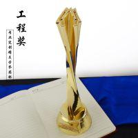 中国建筑装饰奖小金人奖杯