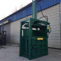 10吨立式易拉罐压块机 电动液压编织袋打包机 启航双缸立式打块机