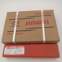 北京金威 E308MoL-16 钛酸型不锈钢焊条 焊接材料 批发现货