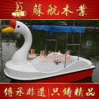 天鹅玻璃钢脚踏船/水上游乐设备/碰碰船/电动船/定制画舫船