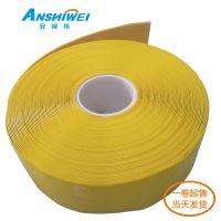安视纬AWS-CTBH001 耐磨抗碾压AGV磁条保护胶带