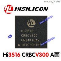北京hi3516drbcv100海思芯片