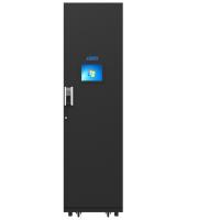浙江杭州蓝光雷迪司网络机柜数据中心机房小型一体化机柜服务器机柜内置配电UPS电源环境监控空调