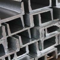 镀锌槽钢、Q235BU型槽、广州镀锌槽钢