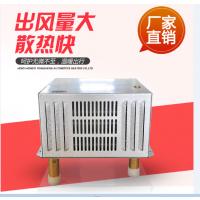 客车SR散热器除霜器,汽车水暖锅炉配套散热装置