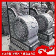 各种石鼓订制 手工雕刻石雕门墩石