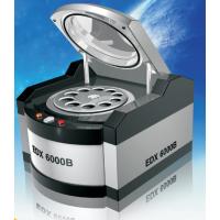 江苏天瑞煤灰分析仪X射线荧光光谱仪智能配煤检测仪
