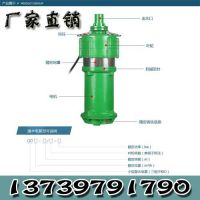 qw潜水泵厂家_哪有卖qw潜水泵的生产厂家-远科泵业