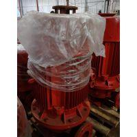电动消火栓泵选型XBD7.0/35G-L优惠价格(带3CF认证)