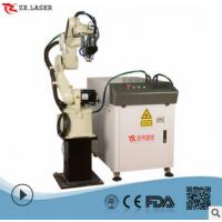 供应ZXL-400电水壶激光焊接专机