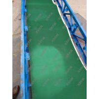 简易型皮带输送机 水泥装车传送带 槽钢皮带输送机浩发
