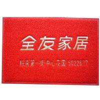深圳广告地垫定制厂家/防滑地毯订做批发/广告地垫设计LOGO