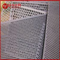 【实体厂家供应】昆明菱形冲孔网,高品质菱形冲孔网,耐腐不生锈