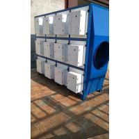 厂家直销 低温等离子废气处理设备 等离子废气处理设备