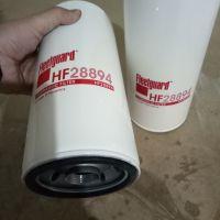HF28894弗列加液压油滤芯外贸单产品批发商