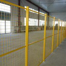 仓库防护网 仓库安全网 隔离围栏