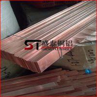 优质T1紫铜排 国标易切割加工紫铜排 盛泰批发商